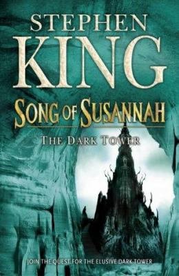 Song of Susannah / Stephen King ; illustrated by Darrel Anderson